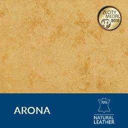 Искусственная замша ARONA